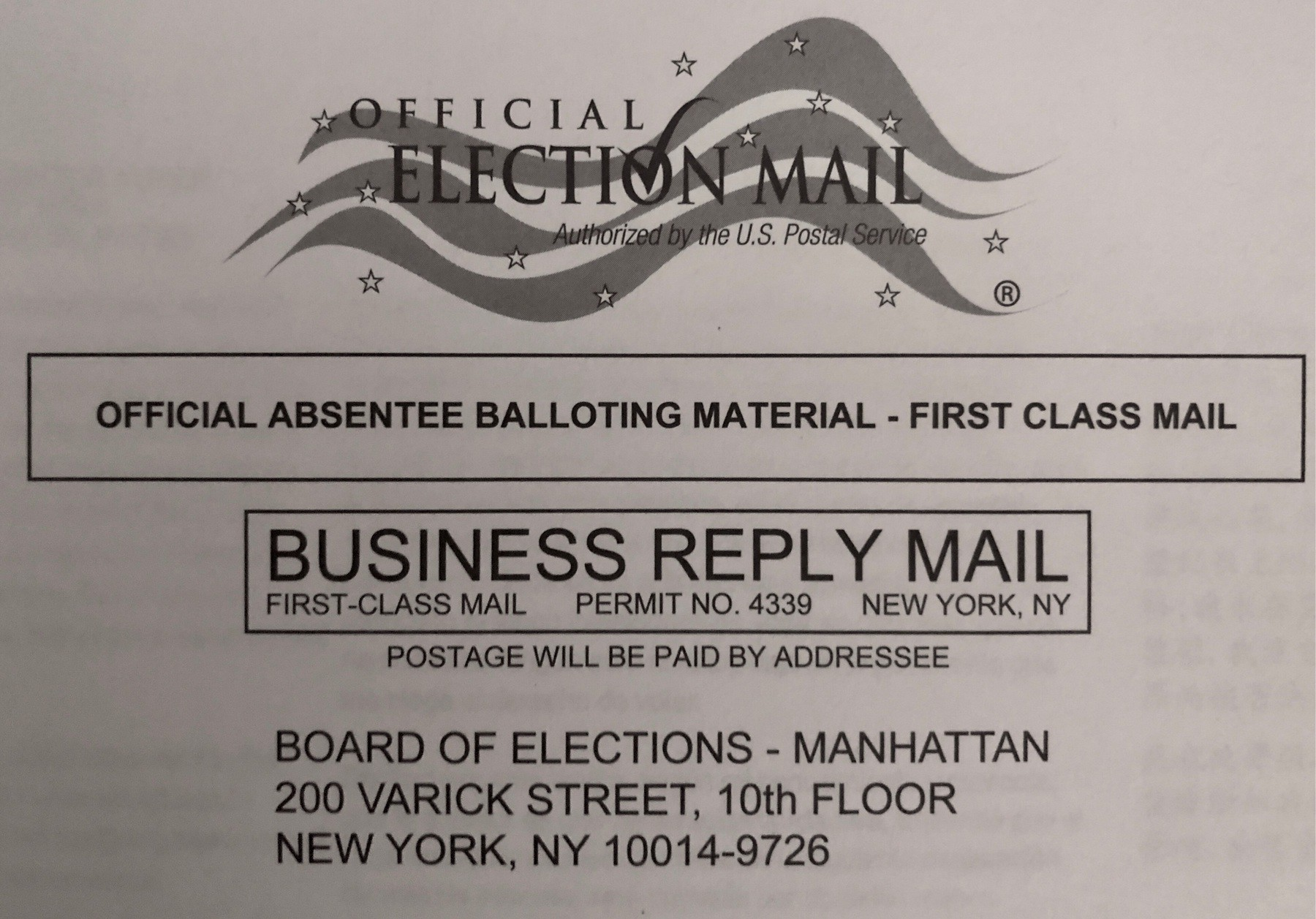New York State Absentee Ballot Envelope.